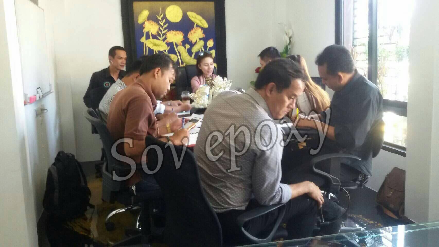 พนักงานเชลล์ SOV ประชุมยอดขาย ประจำเดือนพฤศจิกายน 2559 6