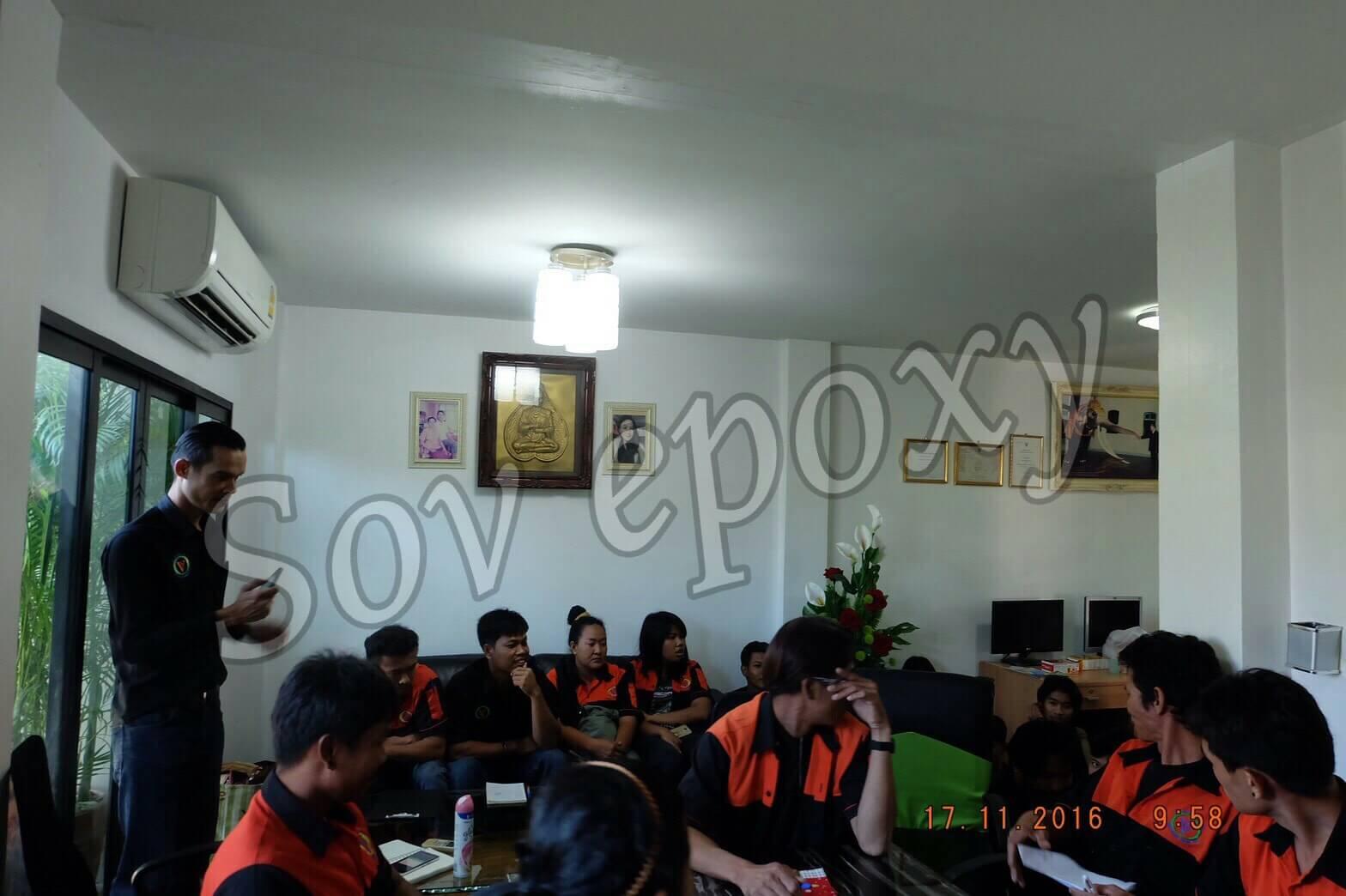 ประชุมช่างประจำปี 2559 บริษัทเอสโอวี อีพ็อกซี่ จำกัด 18