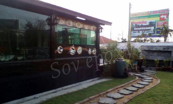 SOV & Coffee Chill เปิดให้บริการ วันจันทร์ 30/01/60 นี้ 2
