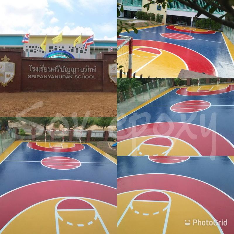 พื้นสนามกีฬา PU SPORT 5