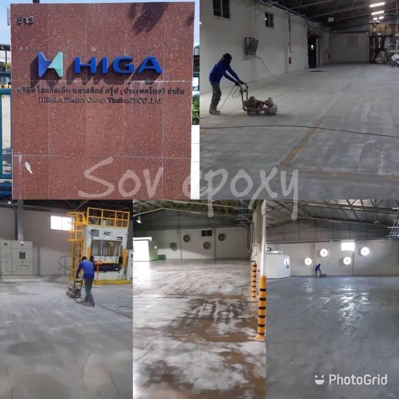 ปรับปรุงพื้นโรงงาน HIGA อ.กบินทร์บุรี 1