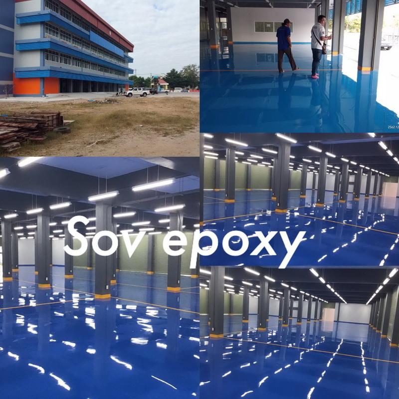 เคลือบพื้น Epoxy Self-leveling อาชีวะตากสิน จ.ระยอง 1