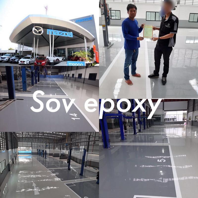 พื้น Epoxy มาสด้าสินธานี จ.เชียงราย โซนศูนย์บริการ 1