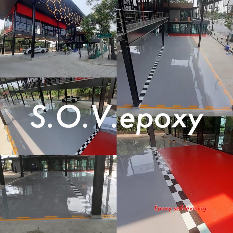 พื้น Epoxy Slefleveling บล๊อคความชื้น โชว์รูมรัชดา นิมิตรใหม่ 1