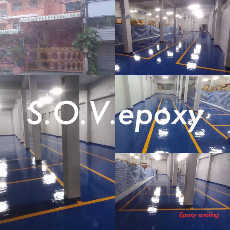 พื้น Epoxy Coating เอ็น.เค.เฟอร์นิคลาส เฟส 1