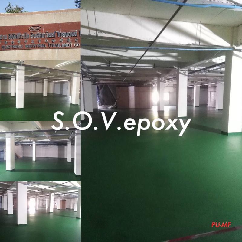เคลือบพื้น PU-MF โรงงานจินซาน