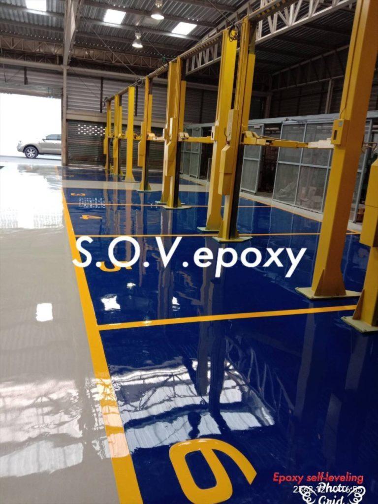 Epoxy Self-leveling 1