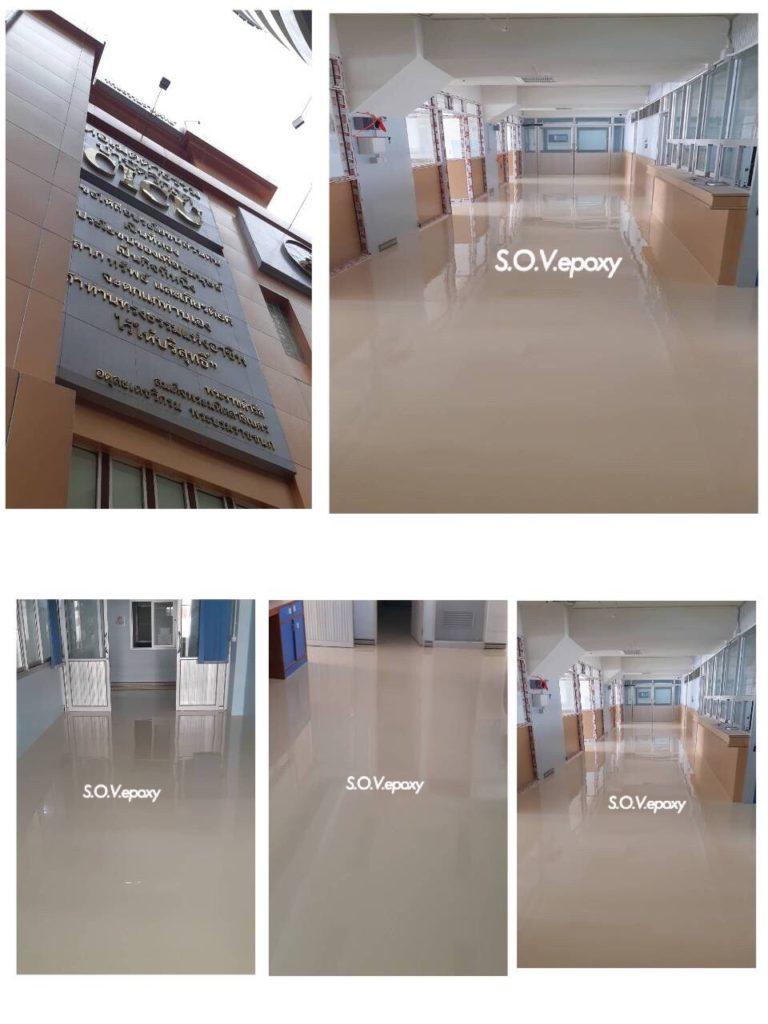พื้นโรงพยาบาล