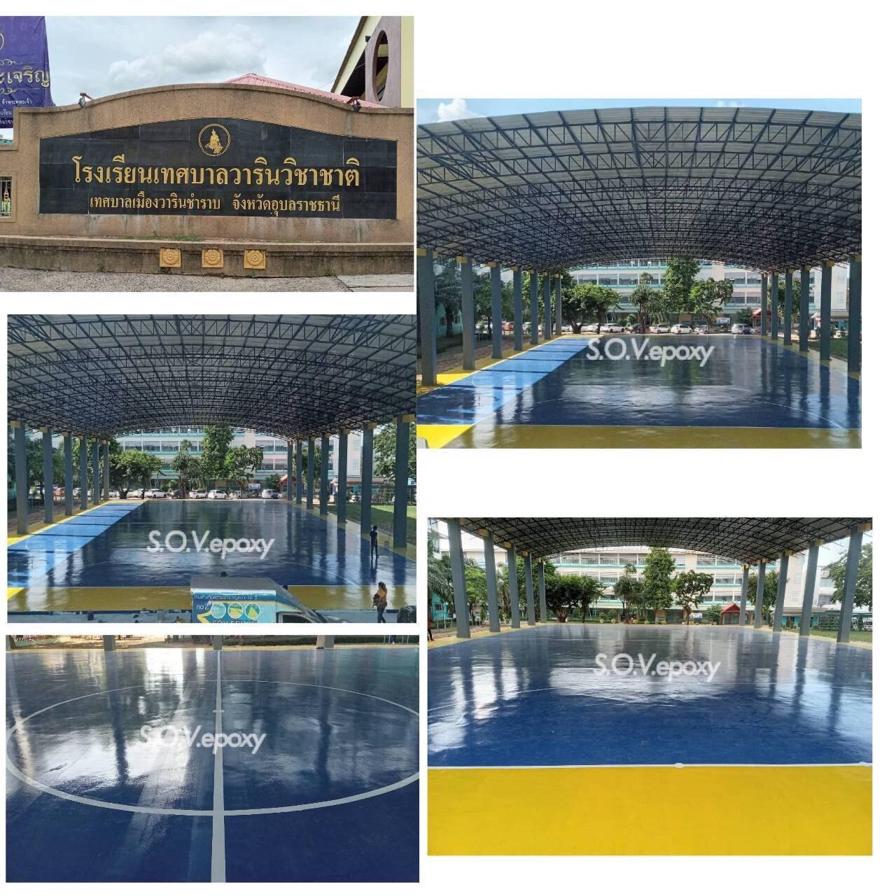 พื้นสนามกีฬา PU-Coating