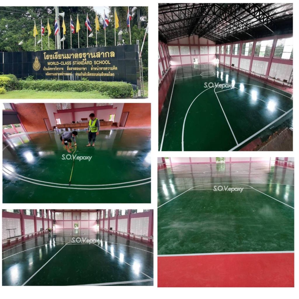 พื้นสนามกีฬา พื้น Epoxy Coating-โรงเรียนมาตราฐานสากล